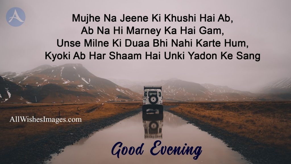 Good Evening Hd Image For Whatsapp