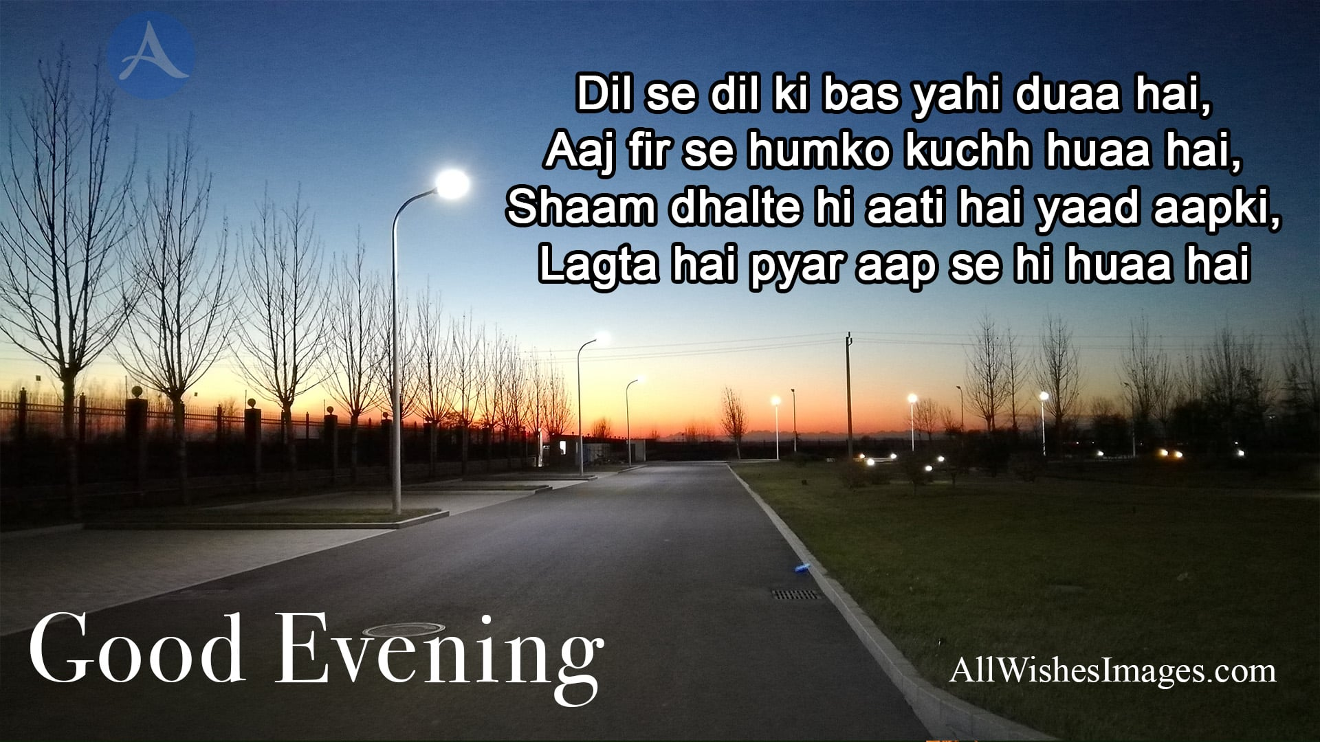 Good Evening Shayari In Hindi With Image Good Evening Images For Whatsapp