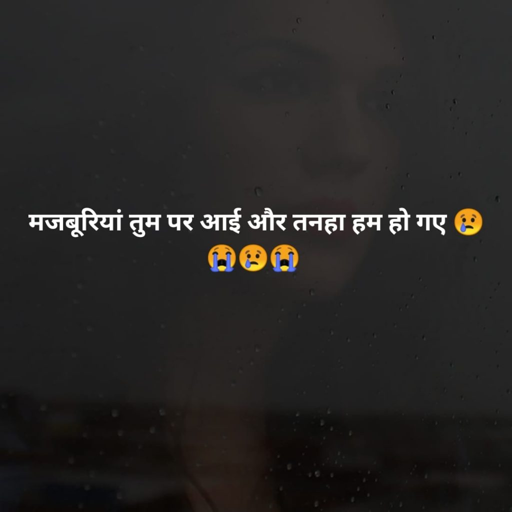 Sad Img Whatsapp Dp