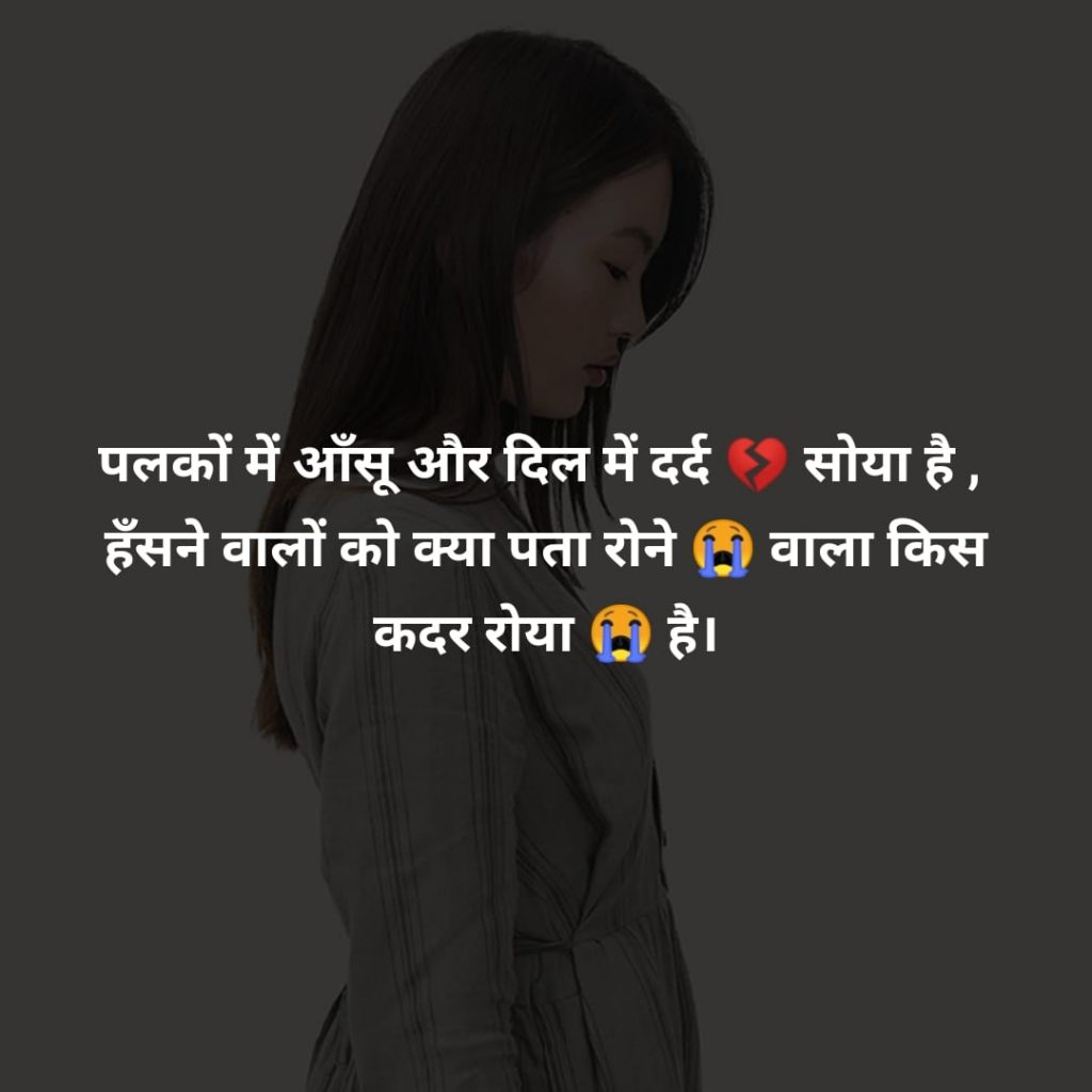 Sad Whatsapp Dp Download