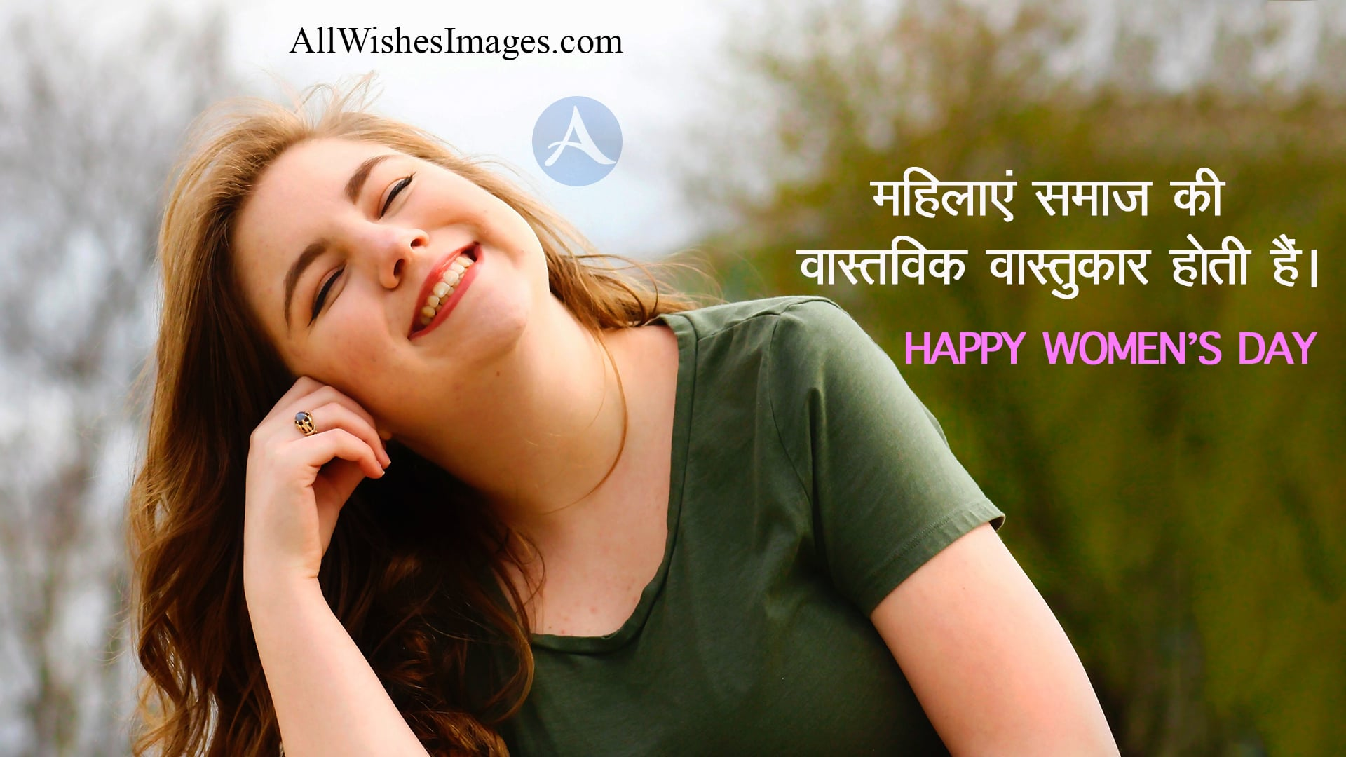 Women's Day quote in HIndi   All Wishes Images   Images for WhatsApp